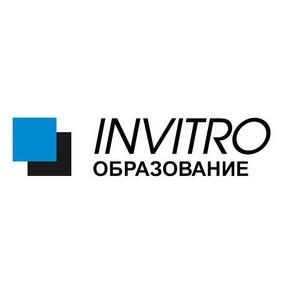 Репродуктологи Ростова-на-Дону обсудят способы борьбы с бесплодием