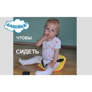 «Бабейка»: мягкая защита для детского организма