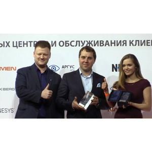 «Хрустальная Гарнитура®» 2018: Naumen признан лучшим партнером по внедрению и интеграции