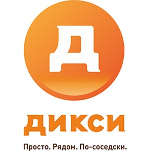 �� ������ ��������� ������� ������ XII �������������� ������� Retail Business Russia 2013