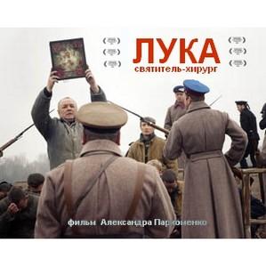 Крымский митрополит наградил Безрукова за роль Святителя Луки.