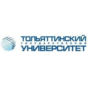 Студент ТГУ – Мастер спорта России