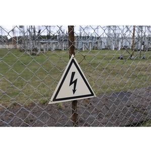 Возбуждено уголовное дело по факту ложного сообщения минирование подстанции в Красноярском крае