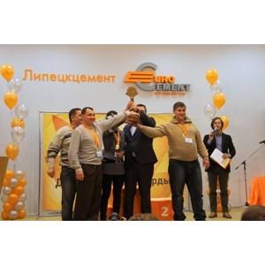 Победителем конкурса профмастерства «Евроцемент груп» Евролига-2013 стала команда «Липецкцемента»