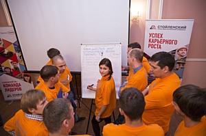 На Стойленском ГОКе прошла сессия инициативной молодежи