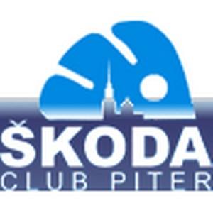 В Петербурге стартует конкурс Пани-Skoda-2013