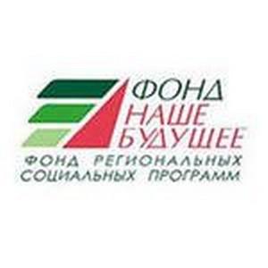 Соглашение о поддержке социального предпринимательства