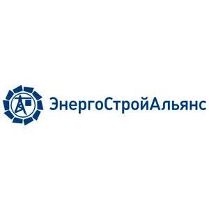 Общее собрание утвердило изменения в составе Совета СРО НП «ЭнергоСтройАльянс»