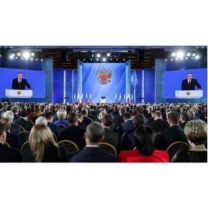 Глава ФоРГО прокомментировал Послание Президента Федеральному Собранию