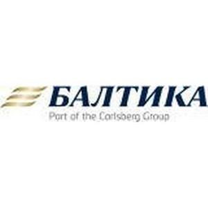 Сотрудники пивоваренной компании «Балтика» прибирались на территории парка «Юбилейный».