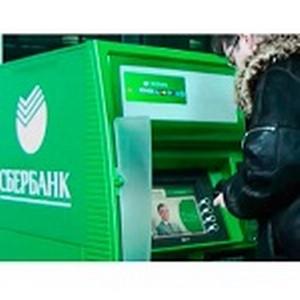 Треть операций пополнения счетов по вкладам клиенты Северо-Восточного банка Сбербанка России совершают сами