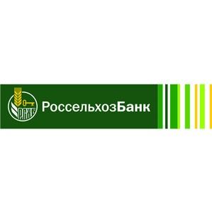 Пензенский региональный филиал Россельхозбанка подвел предварительные итоги года