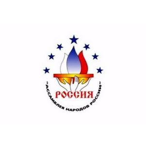 Официальная делегация Чувашии примет участие в Конгрессе народов России