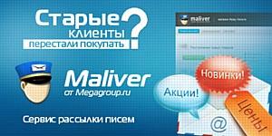 Megagroup.ru ��������� ����������� ������ ���������