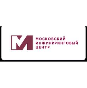 Московский Инжиниринговый Центр: поставка и монтаж кондиционеров