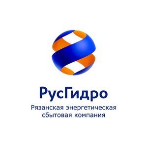 Сотрудники РЭСК подарили Шиловскому социально-реабилитационному центру «Радуга» детскую площадку