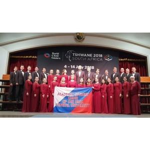 Академический хор завоевал три золота на всемирной олимпиаде в ЮАР