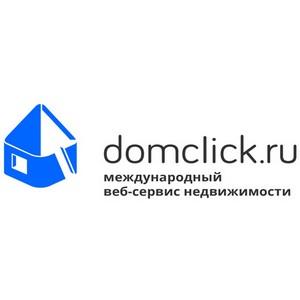 Веб-сервис недвижимости DomClick.ru набирает обороты в Испании