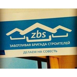 Жаркий ноябрь: «Заботливая Бригада Строителей» до конца месяца дарит скидку 20% на ремонт квартиры