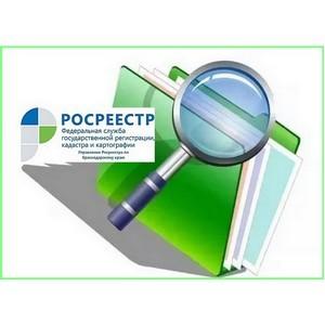 Росреестр: бюджет Краснодарского края пополнен на 356 млн руб