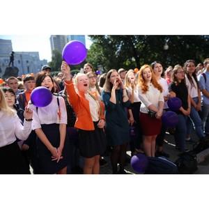 День первый: митинг на проспекте Ленина, первые «студики» и танцы на улице