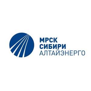 Специалисты Алтайэнерго за ночь восстановили энергоснабжение  Залесовского района