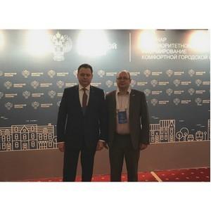 ОНФ в Петербурге принял участие в совещании Центра мониторинга благоустройства городской среды