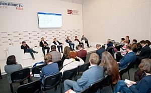 Крупнейший российский деловой форум по недвижимости RREF пройдет с 16 по 19 марта 2017 г. в ЦДХ