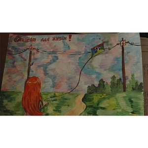 Энергетики продолжают прием рисунков на конкурс «Путешествие в страну электричества»