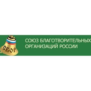 »тоги де¤тельности —оюза благотворительных организаций –оссии за первое полугодие 2013 года