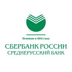 Среднерусский банк Сбербанка России подвёл итоги работы в Московской области за 2012 год