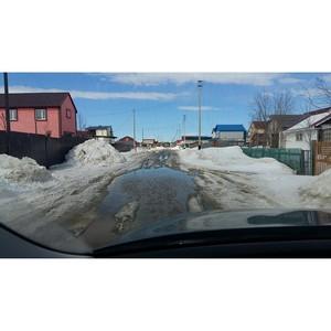 На Ямале подвели промежуточные итоги проекта «Дорожная инспекция ОНФ/Карта убитых дорог»