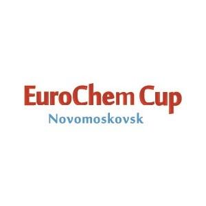 В 5-ом юбилейном Международном детском турнире по хоккею EuroChem Cup 2016 примут участие 12 команд