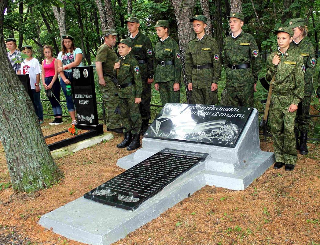 В Пограничном районе увековечили память умерших от ран в госпиталях с. Сергеевка в 1945 году