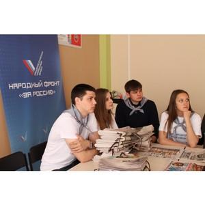 Активисты ОНФ в Алтайском крае провели семинар по финансовой грамотности в Бийске