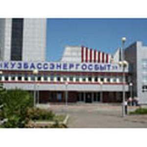 ќјќ Ђузбассэнергосбытї напоминает: с 1 окт¤бр¤ 2013 г. измен¤тс¤ тарифы на электроэнергию