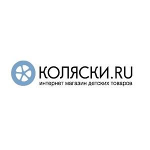Интернет-магазин «Коляски.ру»: грядет обновление ассортимента