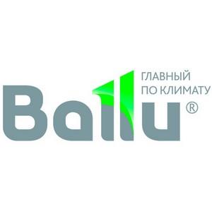 Ballu – абсолютный лидер на российском рынке кондиционеров