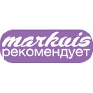 Журнал markuis