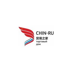 Чин-ру встречается с Пекинскими бизнесменами