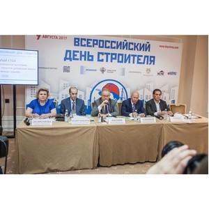 Компания «Евродом» начала сотрудничество с Минстроем РФ