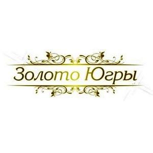 Лучшие ювелирные коллекции на выставке «Золото Югры» в Ханты-Мансийске .