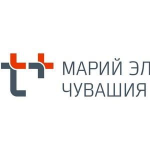 На 5 октября компания «Т Плюс» подключила к теплу 131  социальный объект в Чебоксарах