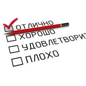 Кадастровая палата получила только «хорошие» и «отличные» оценки
