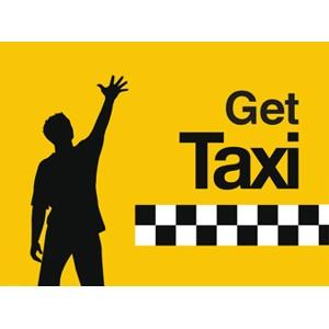 GetTaxi меняет рынок такси Нью-Йорка