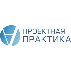 ПМ Форсайт в управлении проектами строительства и реконструкции дорог