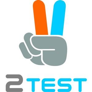 2TEST обсудит развитие отечественного коммуникационного и радиоэлектронного оборудования