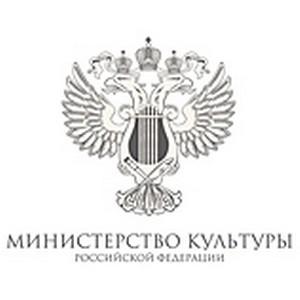 Министерство культуры РФ познакомило французскую публику с русской роговой музыкой