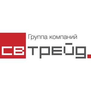 Российские порты сокращают время прохождения таможни судами участников ВЭД