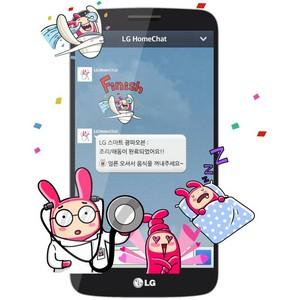 LG представляет «умную» бытовую технику премиум-класса, которая «общается»